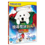 THE SEARCH OF SANTA PAWS - EASY DVD