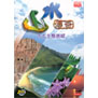 RTHK: HONG KONG GEOGRAPHIC [2-DISC EDITION] - DVD