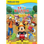 MICKEY MOUSE CLUBHOUSE: NUMBERS ROUNDUP - EASY DVD