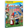 GNOMEO AND JULIET - EDVD