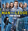 Man on A Ledge - VCD
