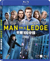 Man on A Ledge - BLU-RAY