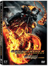 Ghost Rider Spirit of Vengeance - DVD