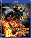 Ghost Rider Spirit of Vengeance - BLU-RAY