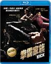 Kick, The - BLU-RAY