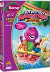 Barney: Big World Adventure The Movie - DVD
