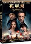 Les Miserable - DVD