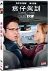 Guilt Trip, The - DVD
