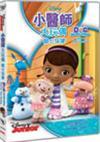 Doc McStuffins: Time for Your Checkup - DVD