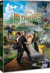 Oz The Great and Powerful - DVD
