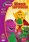Barney And The Wonder Superhero - DVD