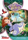 Sofia The First: Ready To Be A Princess - DVD