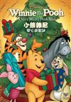 Winnie The Pooh:A Very Merry Pooh Year - BLU-RAY