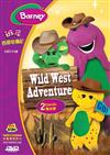 Barney - Wild West Adventure - DVD