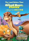 The Land Before Time: Great Day of The Flyers - DVD