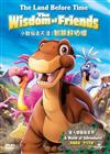 The Land Before Time: Wisdom of Friends - DVD