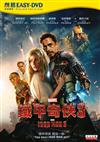 IRON MAN 3 - EASY DVD