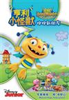Henry Hugglemonster: Meet The Hugglemonsters - DVD
