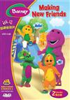 Barney - Making New Friends - DVD