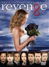 Revenge (Season 3)(5-Disc) - DVD