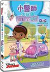 Doc McStuffins: Mobile Clinic - DVD