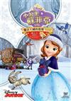 Sofia The First: Holiday in Enchancia - DVD