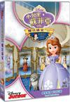 Sofia The First: The Enchanted Feast - EASY DVD