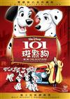 101 Dalmatians[2-Disc Platinum Edition] - DVD