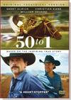 50 To 1 - DVD