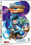 Miles From Tomorrowland : Let's Rocket ! - DVD