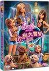 Barbie & Her Sisters In The Great Puppy Adventure - DVD
