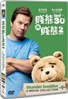 Ted & Ted 2 2-Movie Collection[2-DISC] - DVD