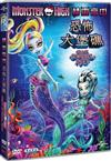 Monster High : Great Scarrier Reef - DVD