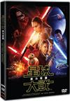 Star Wars:The Force Awakens - DVD