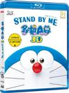 Stand By Me: Doraemon(Cantonese & Japanese Language) - BLU-RAY(3D+2D)