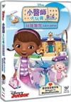 Doc McStuffins : Toy Hospital - DVD