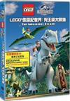 LEGO® Jurassic World:The Indominus Escape - DVD