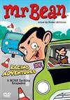Mr. Bean Animated No. 9 - DVD