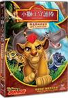 The Lion Guard:Life in the Pride Lands - DVD
