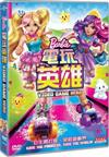 Barbie Video Game Hero - DVD