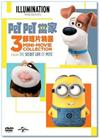 Secret Life of Pets-3 Mini-Movie Collection - DVD