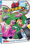 Mickey And The Roadster Racers - DVD