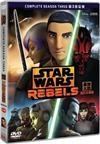 Star Wars Rebels: Complete Season Three[4-DISC] - DVD
