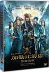 Pirates of the Caribbean:Dead Men Tell No Tales - DVD