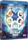 Doraemon the Movie 2017: Nobita's Great Adventure in the Antarctic Kachi Kochi - BLU-RAY
