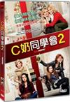 Bad Moms 2 - DVD