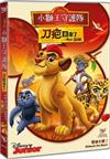 The Lion Guard:Rise of Scar - DVD