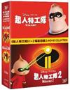 The Incredibles 2-Moive[2-DISC] - DVD
