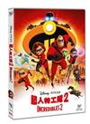 Incredibles 2 - DVD
