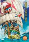 Doraemon the Movie: Nobita's Treasure Island - BLU-RAY